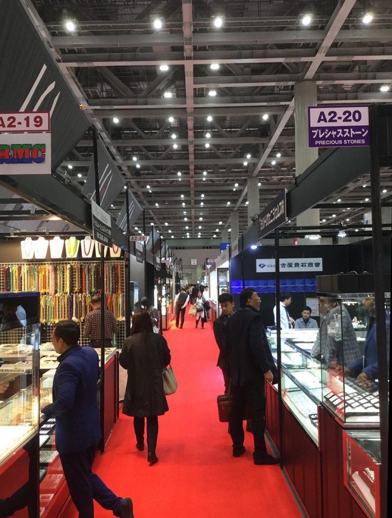 2020 国際 宝飾 展
